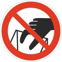Запрещается брать руками. Сыпучая масса (Непрочная упаковка) (200х200 мм) самоклеющ.