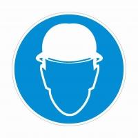 Работать в защитной каске (шлеме) (200х200 мм) самоклеющ.