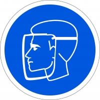 Работать в защитном щитке (200х200 мм) самоклеющ.