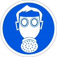 Работать в средствах индивидуальной защиты органов дыхания (200х200 мм) самоклеющ.
