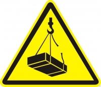 Опасно. Возможно падение груза (200х200 мм) самоклеющ.