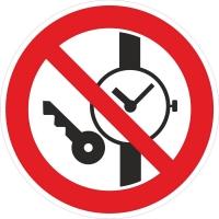 Запрещается иметь при (на) себе металлические предметы (200х200 мм) самоклеющ.