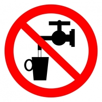 Запрещается использовать в качестве питьевой воды (200х200 мм) самоклеющ.