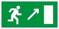 Направление к эвакуационному выходу вверх (200х200 мм) самоклеющ.