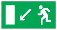 Направление к эвакуационному выходу вниз (200х200 мм) самоклеющ.
