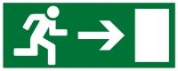 Направление к эвакуационному выходу (200х200 мм) самоклеющ.