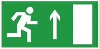Направление к эвакуационному выходу прямо (200х200 мм) самоклеющ.