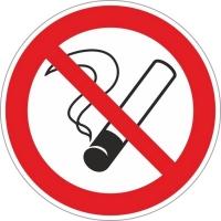 Запрещается курить (200х200 мм) самоклеющ.