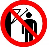 Запрещается подходить к элементам оборудования с маховыми движениями большой амплитуды (200х200 мм) самоклеющ.