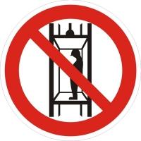 Запрещается подъем (спуск) людей по шахтному стволу (200х200 мм) самоклеющ.