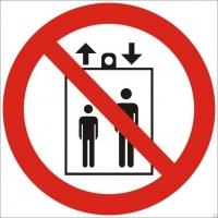 Запрещается пользоваться лифтом для подъема (спуска) людей (200х200 мм) самоклеющ.