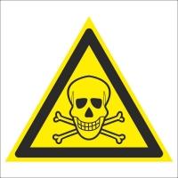 Опасно. Ядовитые вещества (200х200 мм) самоклеющ.